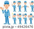 男性 製造業 作業員のイラスト 49426476