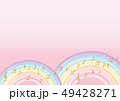 背景素材 虹 音符のイラスト 49428271