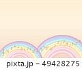 背景素材 虹 音符のイラスト 49428275