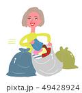 ゴミをまとめる女性 49428924