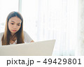 Woman used laptop - working office and freelance,  49429801