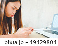 Woman used smart phone - young business using smar 49429804