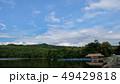 Chiang mai, Thailand - Beautiful Mountain 49429818