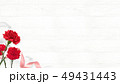背景 カーネーション 母の日のイラスト 49431443
