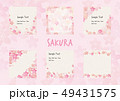 桜の水彩風のメモ 6セット 49431575