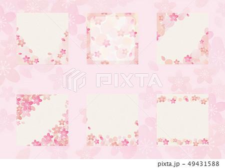 桜の水彩風のメモ 6セット文字なし 49431588