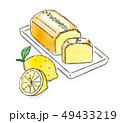 レモン ケーキ 水彩 49433219