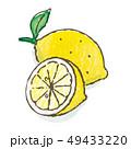 レモン 水彩 ベクターのイラスト 49433220