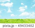 自然風景 空 草原 49433402