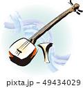 ベクター 三味線 和楽器のイラスト 49434029