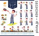 男性 主夫 料理のイラスト 49434595