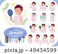 男性 ビューティー 美容のイラスト 49434599