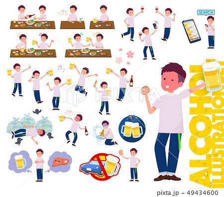 flat type big T-shirt man_alcohol 49434600
