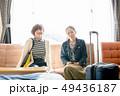 ホテル 女子旅 ママ友 49436187