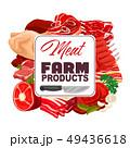 お肉 ミート 精肉のイラスト 49436618