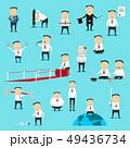 ビジネスマン 実業家 ビジネスのイラスト 49436734