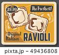 ラビオリ パスタ パスタ料理のイラスト 49436808
