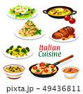イタリア イタリアン 料理のイラスト 49436811
