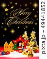 クリスマス サンタクロース ホワイトクリスマスのイラスト 49441852