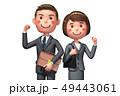 ビジネス ビジネスマン 会社員のイラスト 49443061