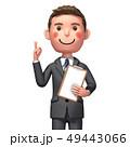 ビジネスマンバインダ 49443066