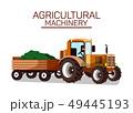 トラクター 作業車 執着のイラスト 49445193