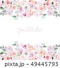 透明水彩 水彩画 花のイラスト 49445793