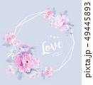 透明水彩 水彩画 花のイラスト 49445893