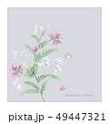 透明水彩 水彩画 花のイラスト 49447321