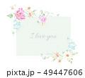 透明水彩 水彩画 花のイラスト 49447606