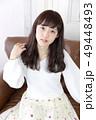 女性 女の子 ヘアスタイルの写真 49448493
