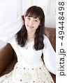 女性 女の子 ヘアスタイルの写真 49448498