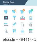 イコン デンタル 歯科のイラスト 49449441