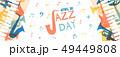 ジャズ 昼 一日のイラスト 49449808