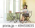 女性 ビジネスウーマン キャリアウーマンの写真 49450635