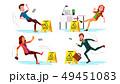 ベクトル イラストレーション 滑るのイラスト 49451083