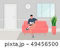 Man sitting on the sofa 49456500