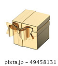 Cube golden gift box with side ribbon bow 3D 49458131