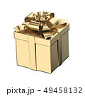 Cube golden gift box 3D 49458132