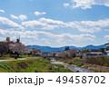桜並木の南浅川と高尾山 49458702