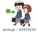 通学 高校生 中学生のイラスト 49459593