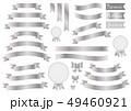 リボン バナー フレームのイラスト 49460921