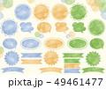 水彩風 飾り枠 枠のイラスト 49461477