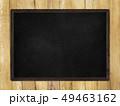 背景-壁-板-木目-茶-フレーム-黒板 49463162