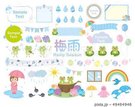 かわいい梅雨のイラスト素材 49464946