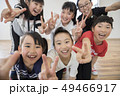 子供 女の子 キッズの写真 49466917
