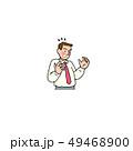 サラリーマン 驚く 驚愕のイラスト 49468900