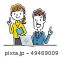 笑顔で仕事をする男性と女性 49469009