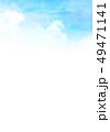 空 背景素材 水彩のイラスト 49471141
