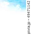 空 背景素材 水彩のイラスト 49471142